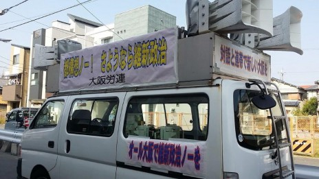20151024自治労連カー