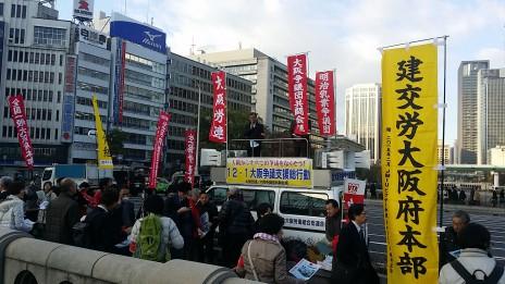 20151201_淀屋橋宣伝