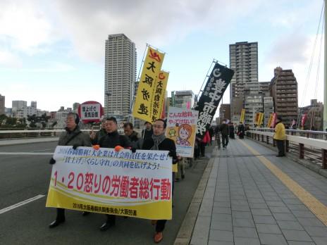 剣崎公園からのデモ