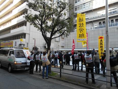 DSCN0065 通信労組ストライキ