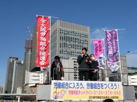CIMG5341 淀屋橋宣伝