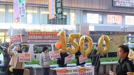 大阪労連10