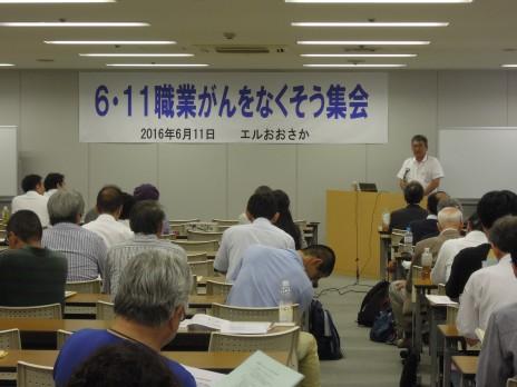 DSCN0809 患者と家族の会・田中代表
