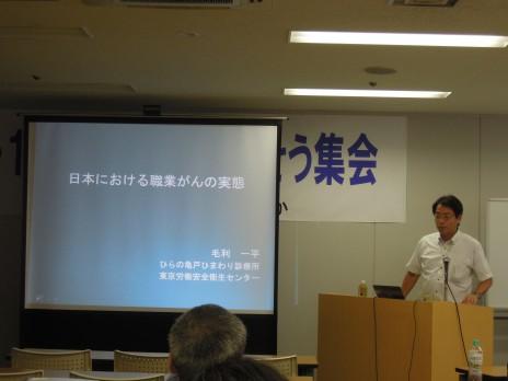 DSCN0788 毛利一平医師・記念講演
