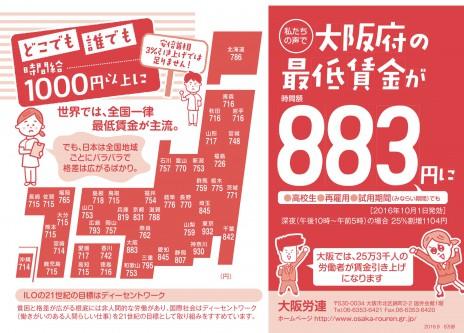 2016saichin_01_01%e5%8d%8a
