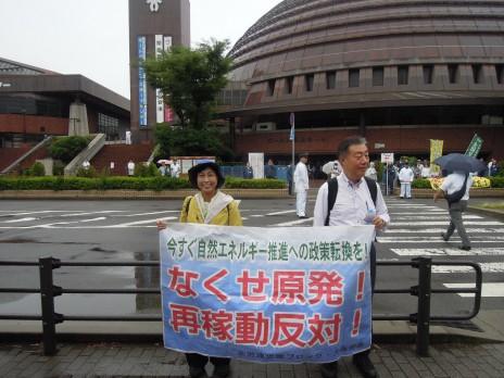 関電株主総会前宣伝