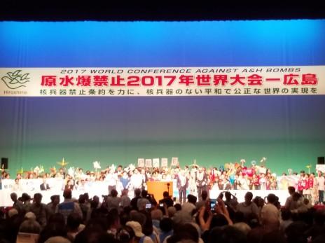 20170806_原水禁世界大会・広島