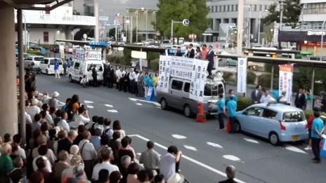 堺市長選挙・堺東決起集会