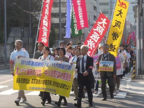 大阪総行動デモ
