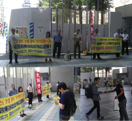 6-26 京橋宣伝