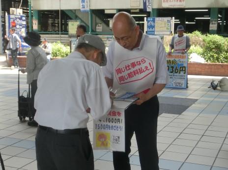 6月最賃宣伝(署名)