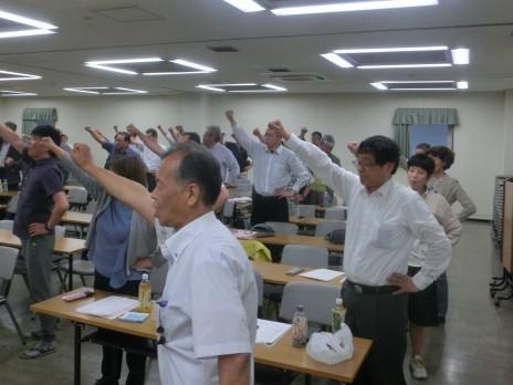 組織集会(団結ガンバロー)