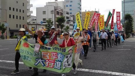 ④平和行進