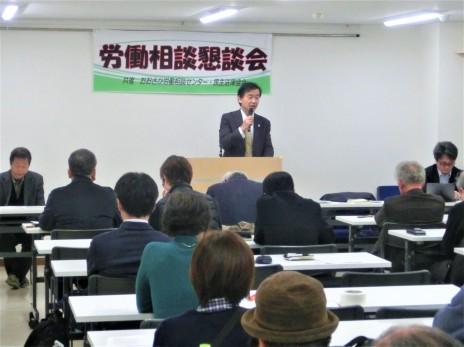 労働相談懇談会(講師・鎌田弁護士)