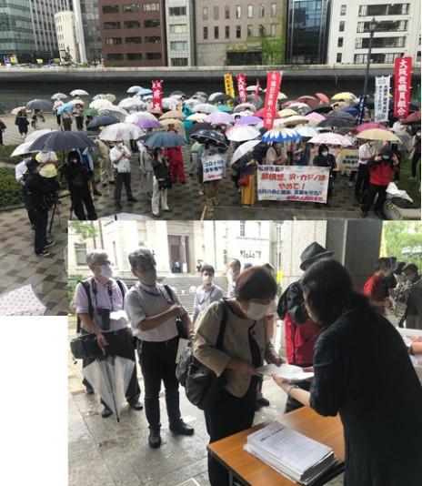 大阪市請願書提出